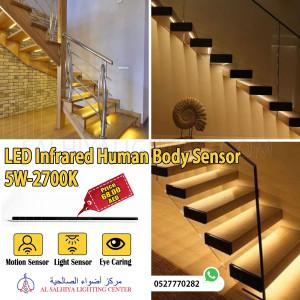 LED Motion Sensor Light Warm White (2700K) - Black