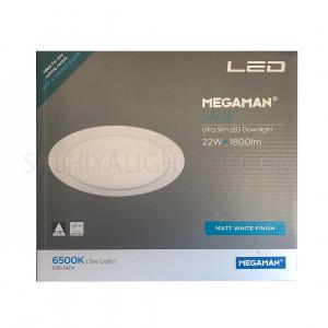 Megaman SAGE Ultra Slim LED Downlight FDL72100V0-EX 22W Daylight 6500K