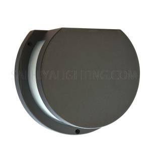 Indoor/Outdoor Wall Light 5661-Grey