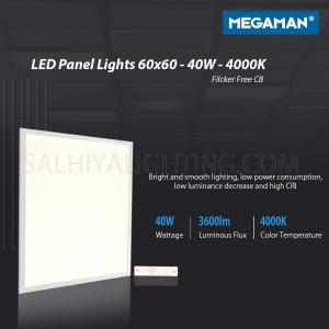 Megaman Back-lite LED Panel Light 60 x 60 Flicker Free CB 40W 4000K - CoolWhite