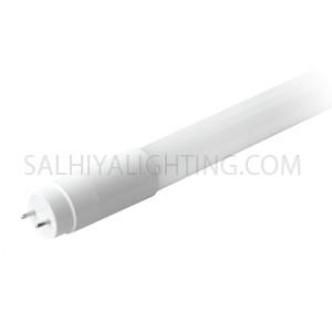Megaman LED Tube LT0409.5L 9.5W G13 6500K - Daylight