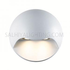 Indoor/Outdoor Wall Light 2571 - White