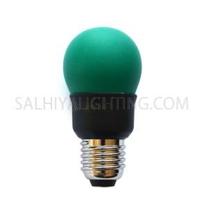 Megaman E27 CFL Green Bulb Energy Saving GA607YL 7W - 4 Pcs