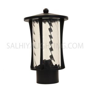 Gate Top Light 1714A  Glass Diffuser - Matt Black