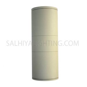 Indoor/Outdoor Up & Down Light 7001 IP54 - Silver