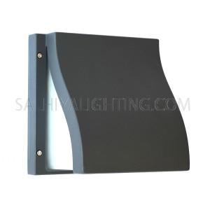 Indoor/Outdoor Wall Light 5621 - Grey