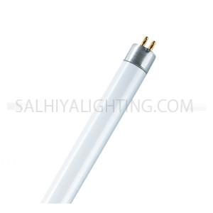T5  Radium HE 14W/865 Flourescent Lamp 14W - Daylight (6500K)