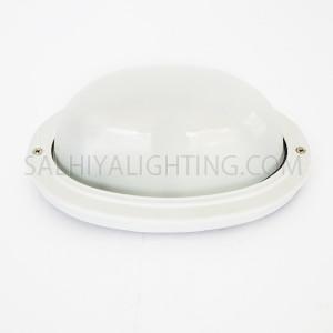 Indoor / Outdoor Bulkhead Light /  Wall Bracket P-825 - White