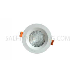Megaman Downlight 10W 6500K- Daylight