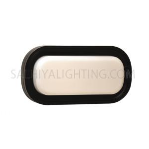 Indoor Wall Light Rantangular- Black
