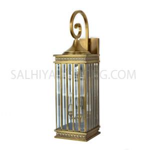 Indoor Arabic Wall Light NT0020 - Brass